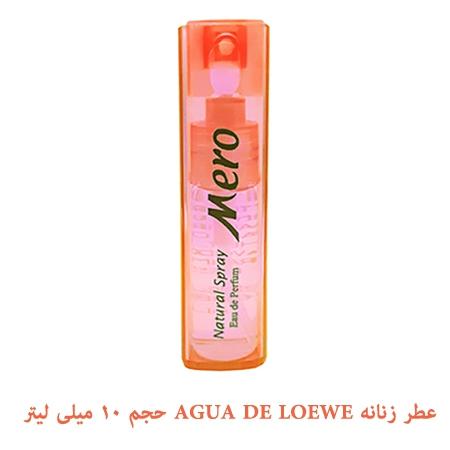 عطر جیبی زنانه مرو مدل AGUA DE LOEWE حجم ۱۰ میلی لیتر
